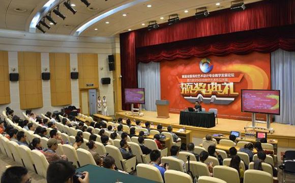 中国智能建筑品牌奖颁奖典礼在上海完美上演!