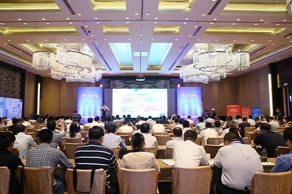 第二届中国房地产工程采购大会隆重召开